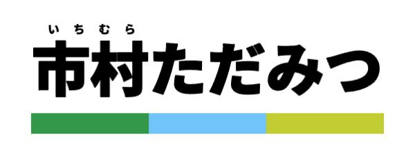 フッターロゴ(Desktop用)